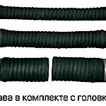 Рукав напорно-всасывающий 125мм в сборе с головками ГРВ-125